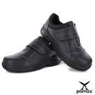 PAMAX 帕瑪斯高抓地力安全鞋-黏貼式鋼頭鞋、工作鞋 ※ PA02401FEH男、女