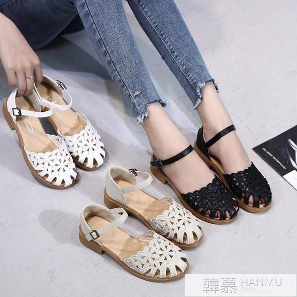 鏤空包頭涼鞋女2021年夏季新款百搭中跟粗跟圓頭一字帶學生女鞋子 夏季新品