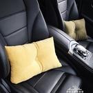 純色車載靠枕汽車靠枕車載腰靠枕頭汽車卡通可愛四季車內用品 夢娜麗莎