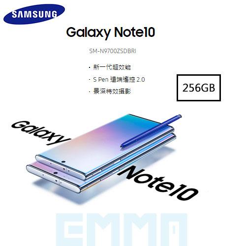 現貨【送美拍握把】三星 Note10 6.3吋 8G/25G 雙卡 IP68防水塵 指紋 臉部解鎖 S Pen 手寫筆 智慧型手機