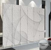 屏風隔斷客廳玄關辦公時尚現代簡約臥室酒店摺屏抽象紋理qm 向日葵