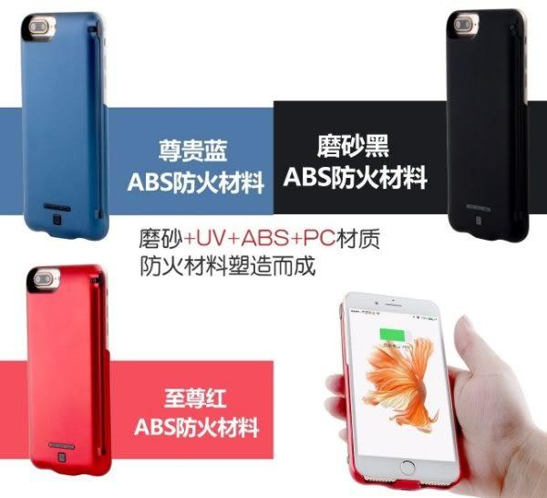 【世明國際】i6/6s/7/8 plus 5000/8000mAh 行動電源 蘋果專用 充電手機殼 無線充電器 背蓋充