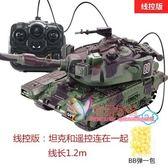 坦克模型 兒童遙控坦克玩具車可發射遙控坦克充電履帶式越野坦克模型對戰 4色