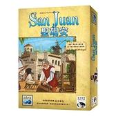 『高雄龐奇桌遊』 聖胡安 San Juan 繁體中文版 新版含擴 正版桌上遊戲專賣店