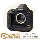 ◎相機專家◎ 有佳真好 預購送512gCF卡 Canon EOS-1D X Mark III 單機 1DX3 公司貨