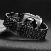 錶帶 索柯 錶帶鋼帶男女士精鋼手錶帶不銹鋼金屬蝴蝶扣適用于apple watch 2/3/4代  創想數位