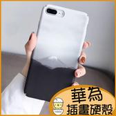 (附黑色掛繩)日本富士山  華為 Y9 prime 2019 P30 Pro Nova4e手機殼 矽膠軟殼 Nova5T 3i保護套 風景圖