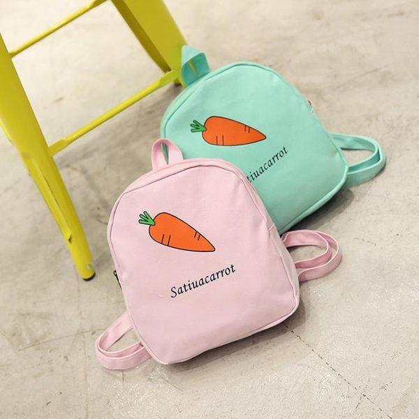 後背包 帆布雙肩包女可愛胡蘿卜時尚后背包休閑旅行包中小學生書包女 雲雨尚品