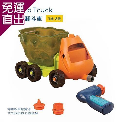美國B.Toys 載卡多翻斗車【免運直出】
