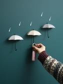 創意可愛強力粘鉤粘膠免打孔掛衣鉤鑰匙雨傘掛鉤墻壁掛置物架門口