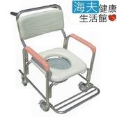 【海夫】富士康 不銹鋼 洗澡 便盆 兩用椅