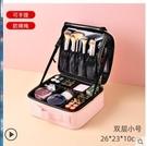 化妝包 大容量化妝包女便攜風超火旅行洗漱包手提箱盒化妝品收納包袋 快速出貨