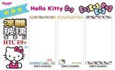 HTC One E9+ / E9 Plus  螢幕貼 Hello kitty 彩繪浮雕玻璃螢幕保護貼 鋼化玻璃貼 凱蒂貓