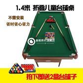 加大款撞球桌 可折疊美式臺球臺