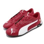 Puma 休閒鞋 SF R-Cat 紅 白 男鞋 法拉利 賽車概念 運動鞋 【ACS】 33993701