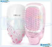 【現貨+贈面膜】PHILIPS HP4588 / HP-4588 飛利浦時尚負離子電動魔法梳 護髮梳 造型梳