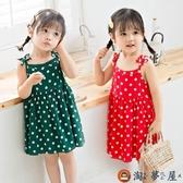 女童連身裙兒童夏裝女寶寶吊帶裙童裝小童洋氣裙子【淘夢屋】