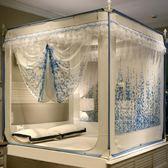 蚊帳三開門拉鏈方頂公主風1.5米1.8m床雙人家用蒙古包坐床紋帳 潮流前線