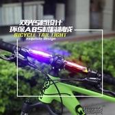 山地自行車尾燈USB充電LED警示燈夜間騎行裝備單車死飛配件 街頭布衣