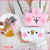 《5.5吋》卡娜赫拉 兔兔 P助 正版 絨毛 觸控手機包 手拿包 收納包 零錢包 A03089