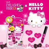 日本 DUP D.U.P D-UP EX552 長效透明假睫毛膠水黏著劑 Hello Kitty 限量版【特價】★beauty pie★