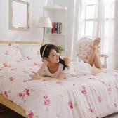 #B110#活性印染精梳純棉5x6.2尺雙人床包被套四件組(台灣製)含枕套