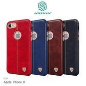 NILLKIN Apple iPhone 8 4.7吋 英士保護殼 背殼