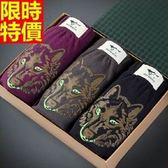 內褲禮盒(三條)-吸濕透氣純棉時尚印花男三角褲套組3色66o15【時尚巴黎】