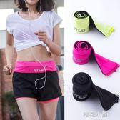 男女戶外健身裝備運動手機腰包女隱形輕薄貼身跑步薄多功能小腰帶『櫻花小屋』