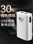 USB氧氣泵-yee魚缸充電氧氣泵鋰電池USB養魚增氧泵戶外釣魚便攜式小型充氧泵 東川崎町