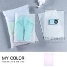 分類袋 密封袋 夾鍊袋 EVA D款 透明 防水 加厚 防塵袋 收納袋 磨砂夾鏈分裝袋【J010】MY COLOR