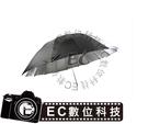 【EC數位】神牛 GODOX UB-L3 60吋 150cm 外黑內銀 反光傘 反射傘 柔光傘 無影罩 纖維骨架
