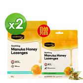 Comvita康維他 蜂膠麥蘆卡蜂蜜潤喉糖(薄荷)2包組