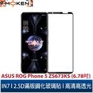 【默肯國際】IN7 ASUS ROG Phone 5 (6.78吋) ZS673KS 高清 高透光2.5D滿版9H鋼化玻璃保護貼 疏油疏水 鋼化膜