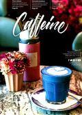 Caffeine 第37期/2018