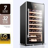 BC-110J紅酒櫃子恒溫家用客廳冰吧櫃茶葉冷藏冰箱CY『韓女王』
