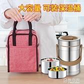 鋁箔便當包女手提飯盒袋帶飯的防水手提包保溫桶保溫袋袋子牛津布 極有家