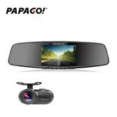 PAPAGO GOSAFE 790 後視鏡行車紀錄器+S1防水後鏡頭