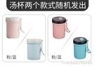 泡麵碗 帶蓋304不銹鋼泡面碗學生宿舍方便面碗湯碗日式可愛飯盒餐具套裝 星河光年