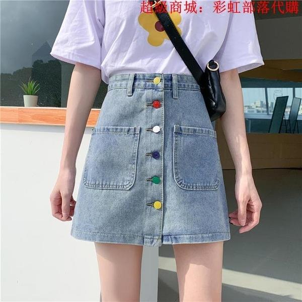 牛仔半身裙女2020夏季新款大碼胖mm學生高腰短裙子顯瘦包臀a字裙 中大碼女裝 大尺碼女裝