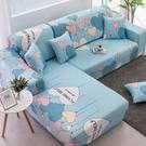 北歐簡約風格四季通用沙發坐墊卐能沙發罩沙發套全蓋防滑高檔全包 夢幻小鎮