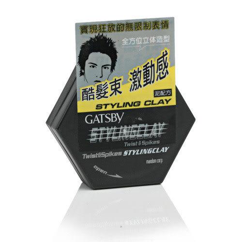 日本 GATSBY 超哈髮腊 G-5906【UR8D】