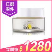(任2件$1280)Dr.Douxi 朵璽 賦活緊緻卵殼乳霜(50g)【小三美日】