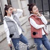 背心外套 裝少女韓版無袖背心馬甲棉服馬甲外套初高中學生棉衣 卡卡西