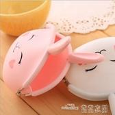 當當衣閣新款可愛硅膠女零錢包卡通兔子耳朵鑰匙包韓國糖果色女學生硬幣包