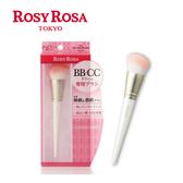 ROSY ROSA BB.CC霜專用刷 1入  ◇iKIREI