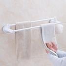 毛巾架 浴室浴巾架吸盤式雙桿毛巾架衛生間免打孔無痕免釘毛巾桿抹布掛架