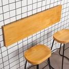 掛墻折疊桌吧臺實木