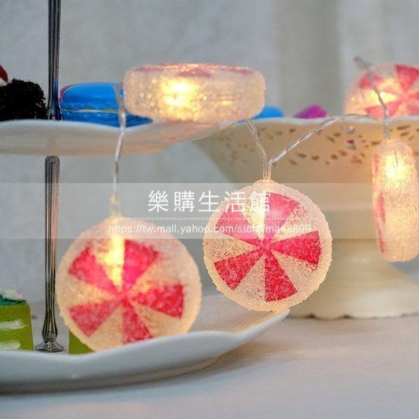 糖果冰淇淋創意裝飾燈串臥室夜燈LG-28319