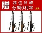 YAMAHA山葉 SLG200N 靜音古典吉他 全新改款【YAMAHA靜音吉他專賣店/吉他品牌/SLG-200N】